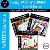 DIGITAL MORNING WORK - 2nd Grade -  BUNDLE {WINTER} DISTAN