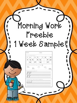 Morning Work First Grade / First Grade Morning Work