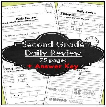 2nd grade Morning Work Second Grade