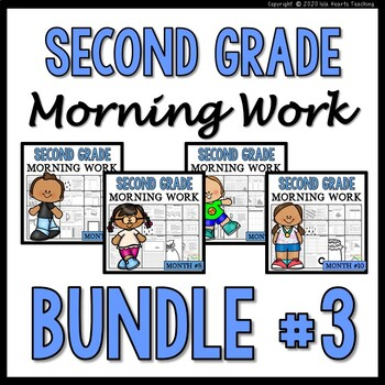 Bundle #3 Morning Work: Second Grade Morning Work