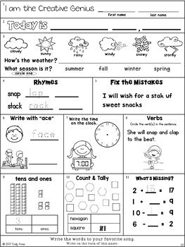 Morning Work :  Second Grade August Packet
