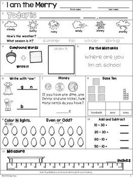 Morning Work: Second Grade December Packet