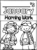 Morning Work: Second Grade January Packet