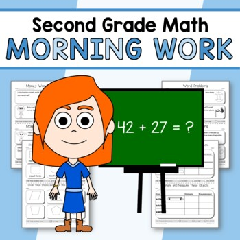 Morning Work Second Grade Math Distance Learning