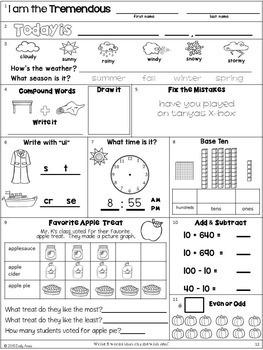Morning Work: Second Grade November Packet