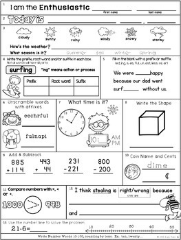 Morning Work: Second Grade SUMMER Packet