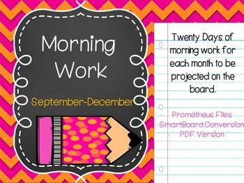 Morning Work {{September - December}}