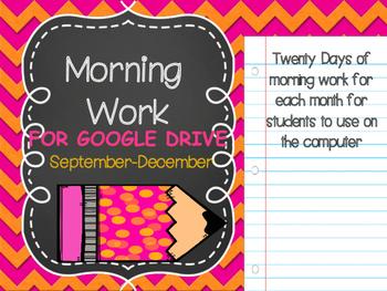 Morning Work {{September - December}} FOR GOOGLE