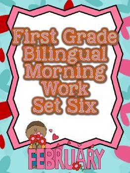 Morning Work Set #6