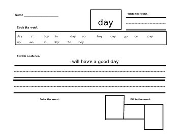Morning Work Sight Word Sample