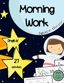 Morning Work, Space Theme! Numbers 0-10, 27 activities!