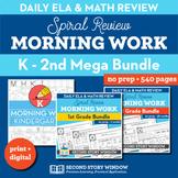 Morning Work Spiral Review Bundle K-2