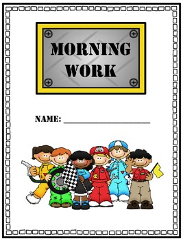 Morning Work Student Binder Cover