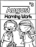 Morning Work - Student Cover Sheets FREEBIE