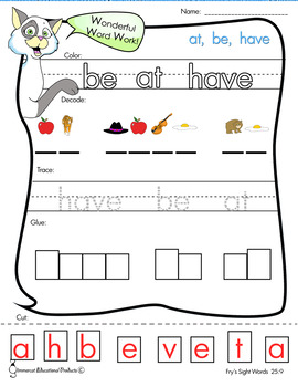 Morning Work: The First 25 Words for Word Work