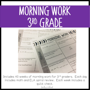 Morning Work {Third Grade}