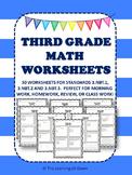 Morning Work: Third Grade Common Core Math Worksheets
