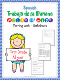 SPANISH Morning Work - Trabajo de la mañana - Wipe and wri
