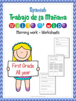 SPANISH Morning Work - Trabajo de la mañana - Wipe and wri