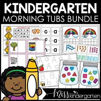 Morning Tubs Kindergarten {Year Long Bundle}