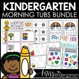 Fine Motor Activities   Back to School Kindergarten Morning Work Tubs Bundle