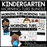 Morning Tubs Kindergarten {Year Long Bundle}