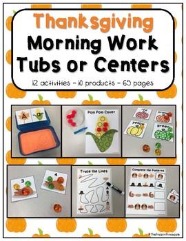 Morning Work Tubs (November)