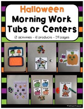Morning Work Tubs (October)