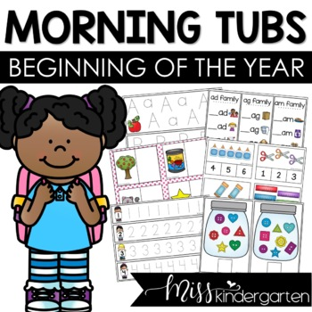 Morning Work Tubs for the Beginning of the Year