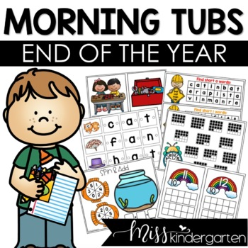 Morning Work Tubs {end of the year}