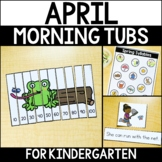 April Morning Work Tubs for Kindergarten