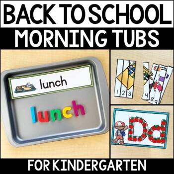 Morning Work Tubs for Kindergarten {Back to School}