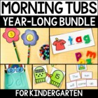 Morning Work Tubs for Kindergarten Bundle