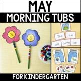 Morning Work Tubs for Kindergarten {May}