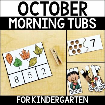 Morning Work Tubs for Kindergarten {October}