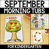 Morning Work Tubs for Kindergarten {September}