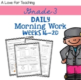 Morning Work Weeks 16-20 {Editable}