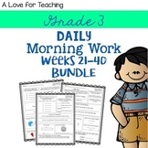 Morning Work Weeks 21-40 Bundle {Editable}