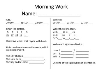 Morning Work Worksheet