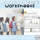 Morning Work Worksheet