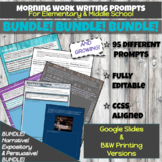 Morning Work Writing Prompts FULL YEAR BUNDLE *Narrative, Expository, Persuasive