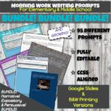 Morning Work Writing Prompts FULL YEAR BUNDLE *Narrative,