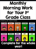 Morning Work 1st Grade - ENTIRE YEAR