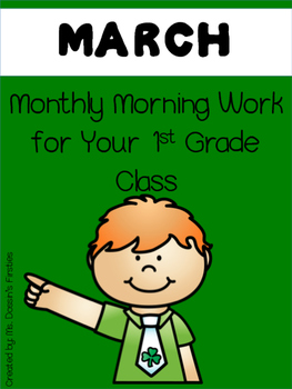 Morning Work for 1st Grade - March