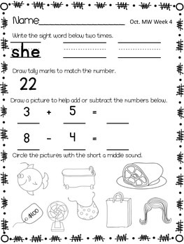 Morning Work 1st Grade - October