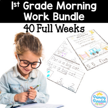 Morning Work for 1st Grade (Welcome Work) All Year Bundle (40 Weeks)