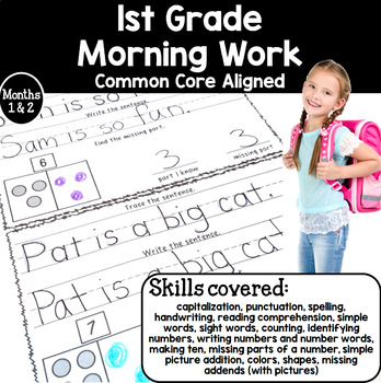 Morning Work for 1st Grade (Welcome Work) Months 1 and 2