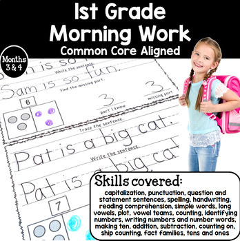 Morning Work for 1st Grade (Welcome Work) Months 3 and 4