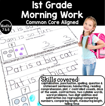 Morning Work for 1st Grade (Welcome Work) Months 7 and 8