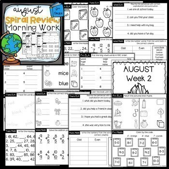 Morning Work for 2nd Grade - YEAR LONG GROWING BUNDLE